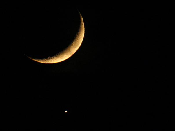 Cea mai lungă eclipsă de lună totală are loc la 27 iulie 2018