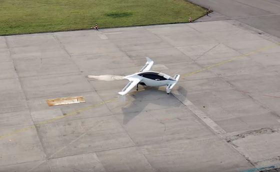 Un taxi zburător, testat cu succes în Germania